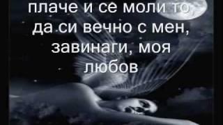 Placeshto serze - Sofi Marinova