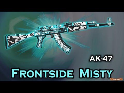 Наклейки на 'AK-47' Снежный вихрь