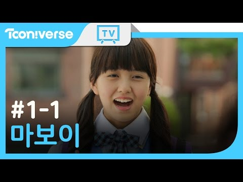 마보이 11화 Who Are You? Maboy EP11 Eng Sub