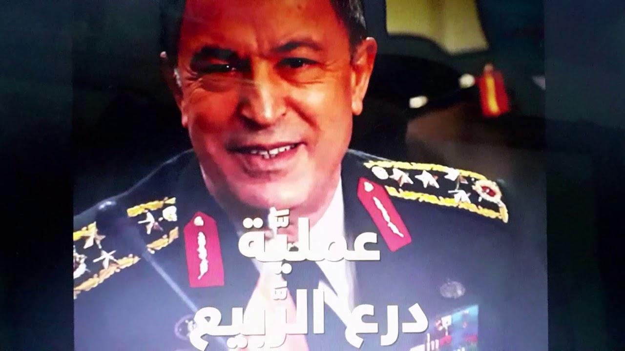 إدلب والصراع الدولي هل هي بداية حرب قرقيسيا أم خسف حرستا الحكم لك شاهد الفيديو إلى الأخير