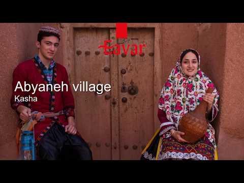 Become a local - Iran Tours | Eavar.com