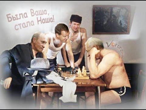 Как Путин и криминал пришли к власти. 2019. #путин #путинизм #путинвор #кремль