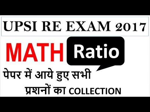 upsi re exam preparation 2017 - math(RATIO PART-1) by study adda,math for up si,mp patwari, by study thumbnail