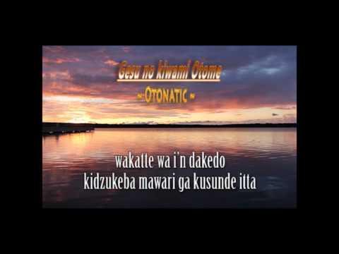 Gesu no kiwami Otome ~ Otonatic (Cover Karaoke)