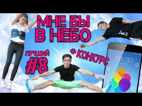Шоу банда BAD Kvartet - Мне бы в небо (Ленинград cover)