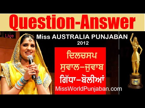 Miss Australia Punjaban 2012 HERITAGE Quiz Episode 18