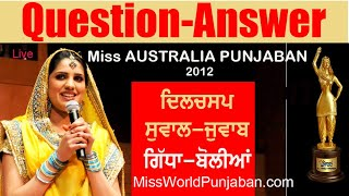 Miss Australia Punjaban 2012 HERITAGE Quiz Episode 3