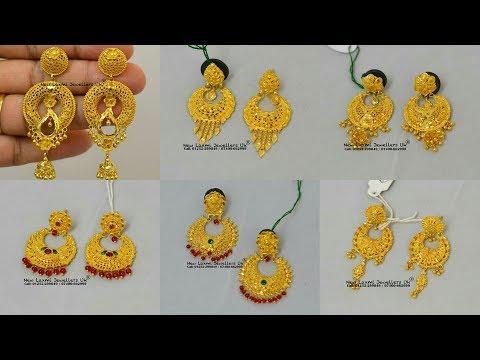 Pure Gold ChandBali Jhumka Designs