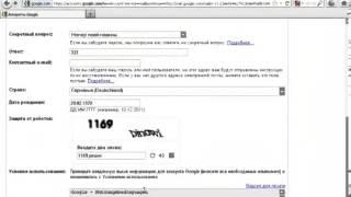 Видеоурок, как зарегестрировать Email на Gmail.