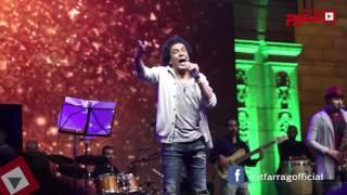 محمد منير: ياريتني كنت طالب في جامعة القاهرة (اتفرج)