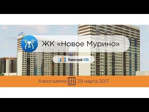 ТОП-30 новостроек Ижевска