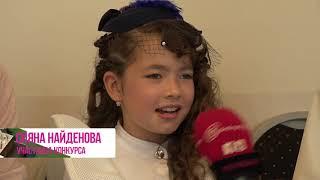 Детский фестиваль Rudaga 2020