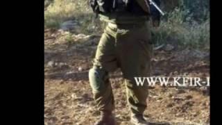 גדוד חרוב (חטיבת כפיר) - סרטון רעל  IDF