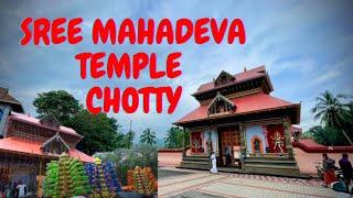 kerala shiva temple | CHOTTY SREE MAHADEVA TEMPLE | Chotty shiva Temple
