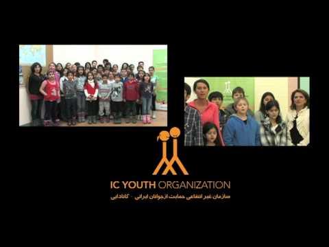 IC Youth Organization Homework Club Students singing O Canada