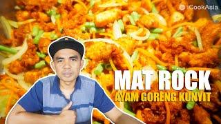 Di Kuala Lumpur terdapat banyak 'food truck' yang menjual nasi ayam goreng kunyit. Ia adalah pilihan utama kebanyakan pekerja-pekerja ofis di sekitar kerana ...