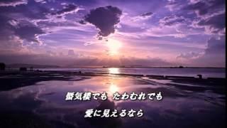 1986年にリリースされた真梨子さんの素敵な曲です。夏樹静子サスペンス...