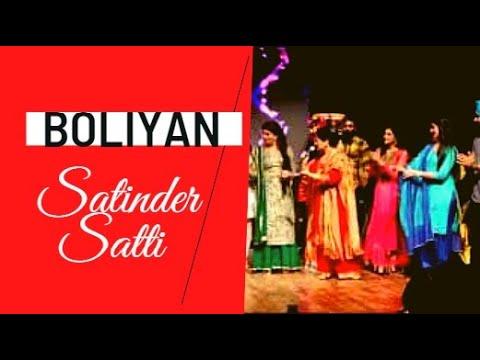 Boliyan - Gurmeet Bawa, Dolly Guleria , Satinder Satti , Nimrat Khaira , Oshin Brar