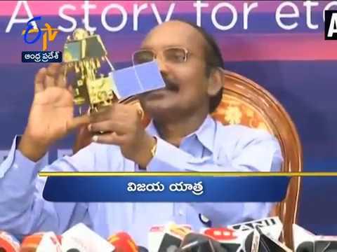 6 PM   Ghantaravam   News Headlines   20th August 2019   ETV Andhra Pradesh
