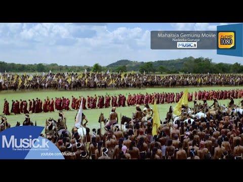 Popular Videos - Maharaja Gemunu