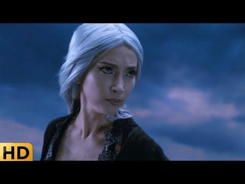 Лу Янь против Ведьмы. Запретное царство.