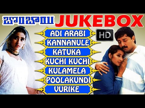 Bombay Movie Video Songs Jukebox HD - Arvind Swamy, Manisha Koirala - V9videos