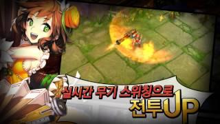 COA Guide 영상