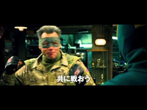 【映画】★キック・アス ジャスティス・フォーエバー(あらすじ・動画)★