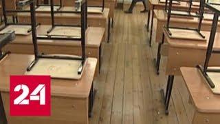 В Ханты-Мансийском АО школьников отправляют на дистанционное обучение - Россия 24