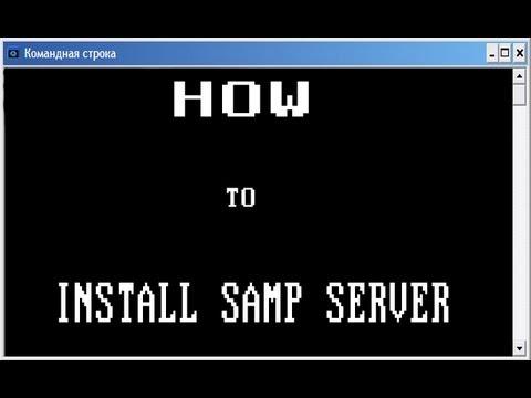 видео: gta samp: Как создать свой сервер 0.3e, объяснения голосом