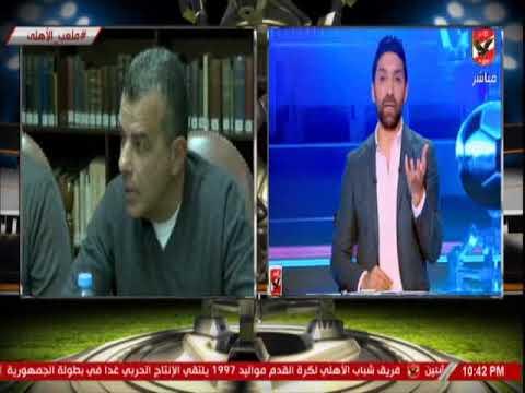 اسلام الشاطر : الأهلي لن يواجه بيراميدز في الكأس قبل ان يخوض مباراته في الدوري وفقا الجدول