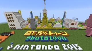 splatoon っぽいのを作って遊んでみた!【minecraft】