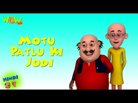 Motu Patlu Ki Jodi - Motu Patlu in Hindi WITH ENGLISH, SPANISH & FRENCH SUBTITLES