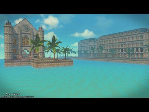 【ドラクエビルダーズ2】パリみたいな街を作りたい!建築ライブ 5 孤島の教会を建築。