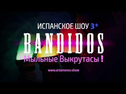 //www.youtube.com/embed/vkZkP-b75Ws?rel=0