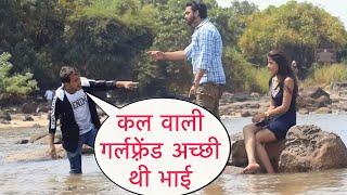 Kal Wali Girlfriend Acchi Thi Aapki Prank On Cute Couple By Desi Boy With Twist Epic Reaction