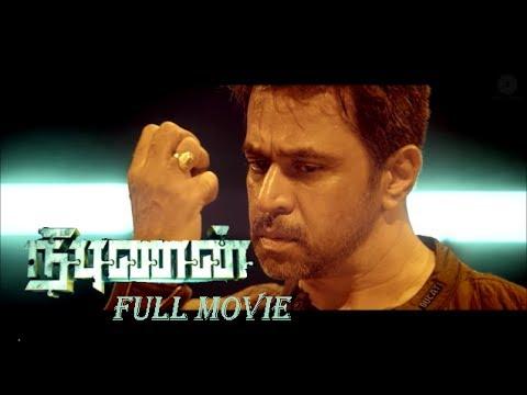 Nibunan -  Tamil Full movie Review 2017