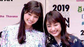女優でモデルの新川優愛と女優の平祐奈が、応援アンバサダーを務める「2...
