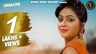 Challiya ( Full Song ) | Kavita Joshi, Ankush Banshal | Latest Haryanvi Songs Haryanavi 2019