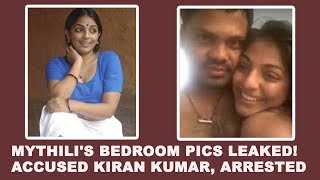 Malayalam actress Mythili's personal pics leaked online, accused Kiran Kumar, arrested