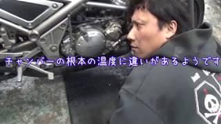 【YAMAHA R1-Z】ヤフオクで買ったバイクをダメ出しされにバイク屋さんに行ってみた