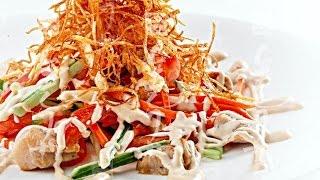 Рецепт. Овощной салат с хрустящим карофелем ТОРИ САРАДА