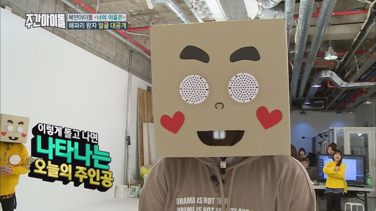 (Weekly Idol EP 292) Who is the second mask idol?