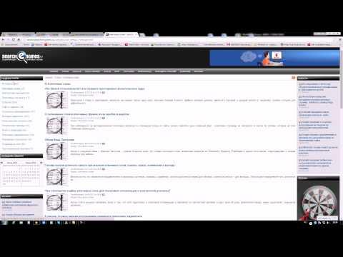 YouTube — как пользоваться видеохостингом, как создать