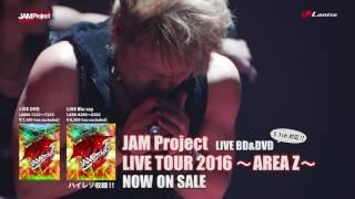 Jam Project Live Tour 2016 ~area Z~ 90sec Spot