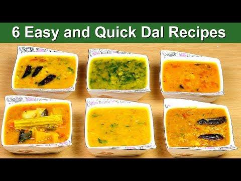 ६ स्पेशल दाल जो रोज़ बनाके खाएंगे | 6 Special Dal Recipes | Easy Dal recipe | KabitasKitchen
