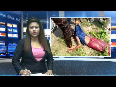 AV NEWS 10 04 2018 JALPAIGURI