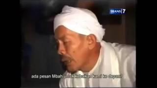 Video Jin / Frequency yang tau makna Syahadat.. Subhanallah... (Dua Dunia Trans7) download MP3, 3GP, MP4, WEBM, AVI, FLV Januari 2018