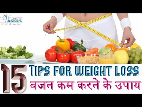Weight loss tips in Hindi for women & men at home for fat loss fast