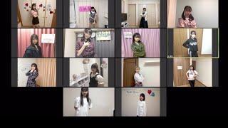 【期間限定公開】OUC48「おうちでアイドル修業中♡」公演